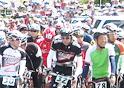 鳥取県サイクリング協会への入会案内